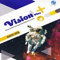 کتاب Vision Plus 2